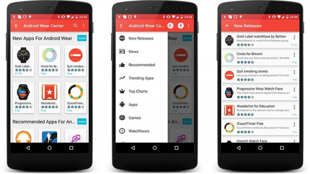 magasin-android-wear