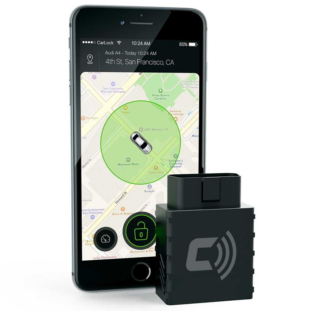 Balise GPS Carlock