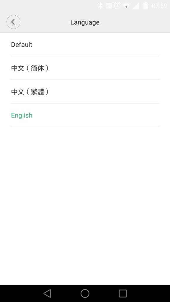 L'application Mi Home est en anglais.