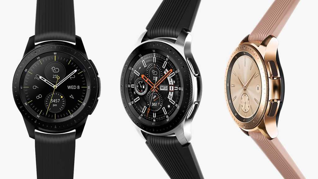 Montre connectée Galaxy Watch