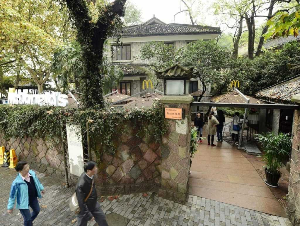 mcdonalds-hangzhou-chine