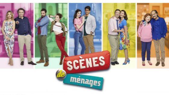 Scènes de ménages (M6) : tout sur cette treizième saison incroyable ! On vous dit tout !