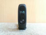 Xiaomi Mi Band 2 notre test & avis : vaut-il ses 14 euros ?