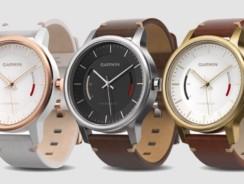 Garmin Vivomove : un tracker d'activité dans une montre traditionnelle