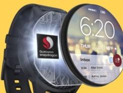 Snapdragon Wear 2100 : le nouveau processeur Qualcomm pour montres connectées